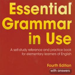 ترجمۀ رایگان کتاب Essential Grammar in Use