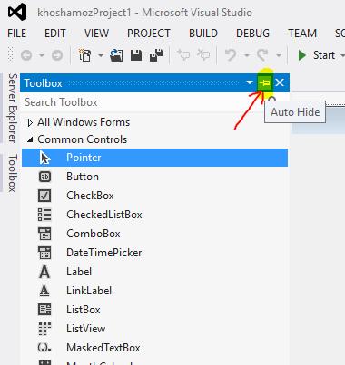5. آموزش برنامه نویسی به زبان ساده . ایجاد دکمه خروج در برنامه