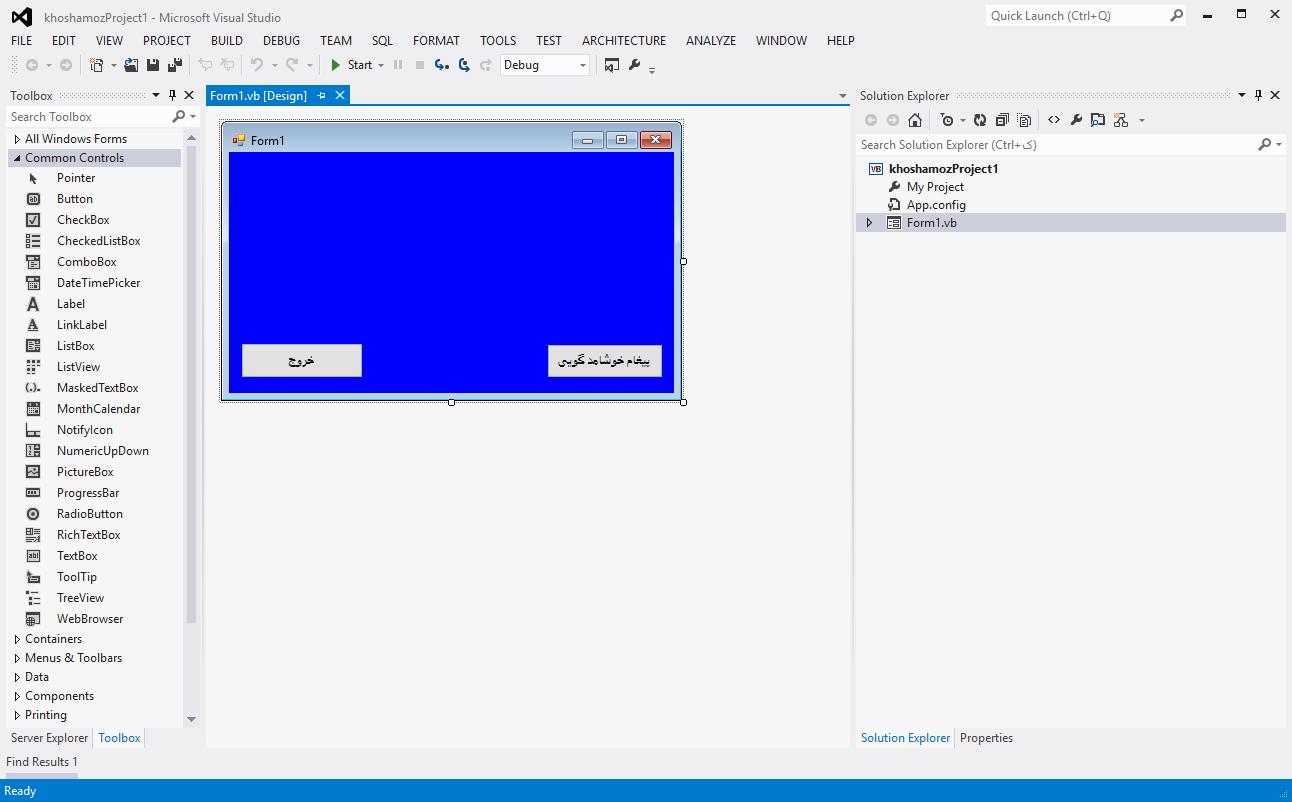 7. آموزش برنامه نویسی به زبان ساده . گرفتن مقادیر ورودی از کاربر