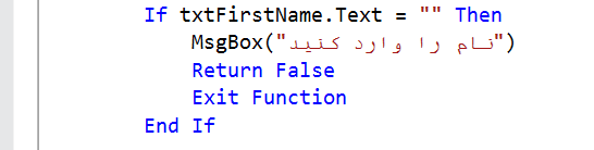 16. آموزش برنامه نویسی به زبان ساده . استفاده از توابع داخلی (توابع پیش فرض)