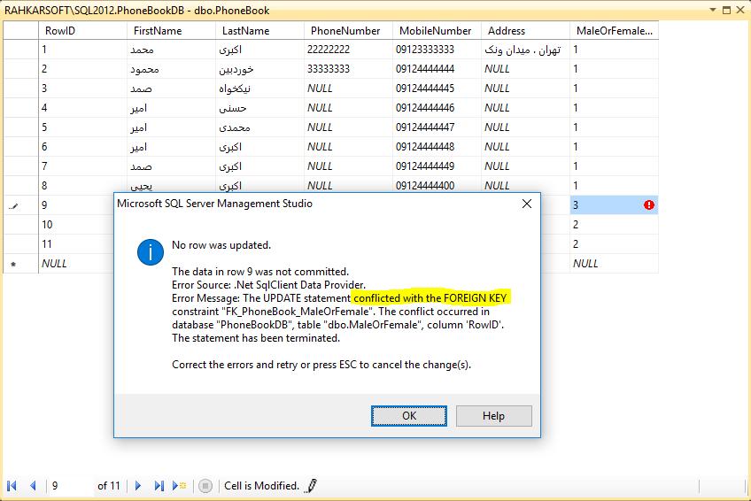 17. آموزش SQL Server به زبان ساده. کار با جداول مرتبط شده با یکدیگر