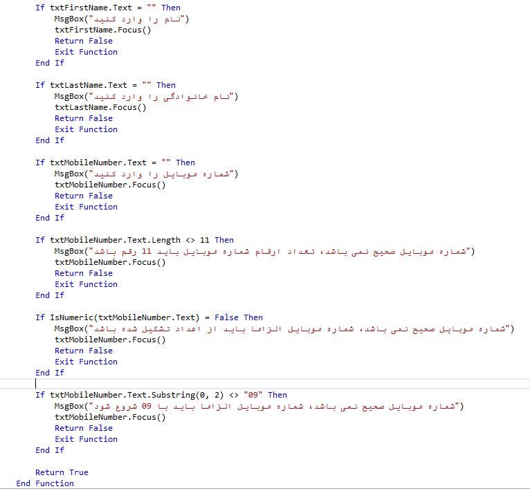 25. آموزش برنامه نویسی به زبان ساده . استفاده از TabIndex و Focus