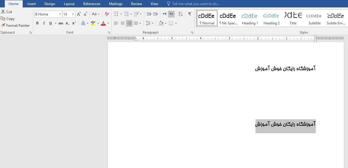 کپی فرمت و قالب متن در Word . آموزشگاه رایگان خوش آموز