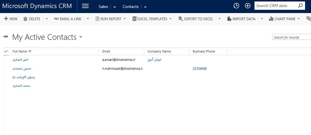 آموزش مایکروسافت CRM 2016 - ارتباط دهی بین Contacts ها و Accounts . آموزشگاه رایگان خوش آموز