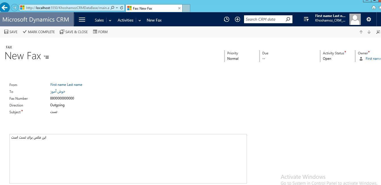 آموزش مایکروسافت CRM 2016 - بخش Activity - ثبت فکس های ارسالی و دریافتی . آموزشگاه رایگان خوش آموز