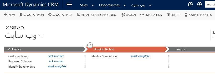 آموزش مایکروسافت CRM 2016 - آشنایی با فرم LEAD  . آموزشگاه رایگان خوش آموز