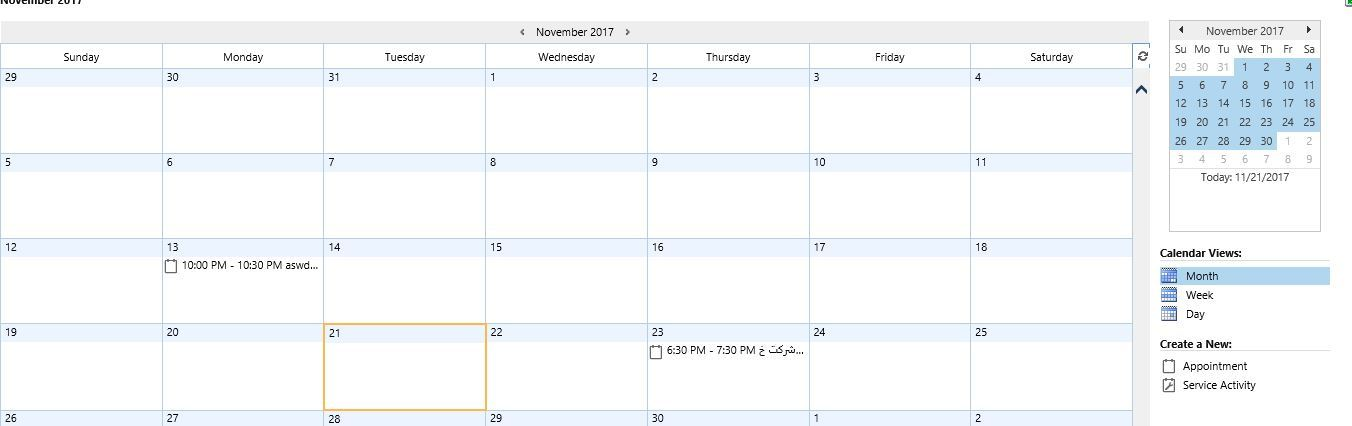 آموزش مایکروسافت CRM 2016 - آشنایی با فرم Calendar  . آموزشگاه رایگان خوش آموز