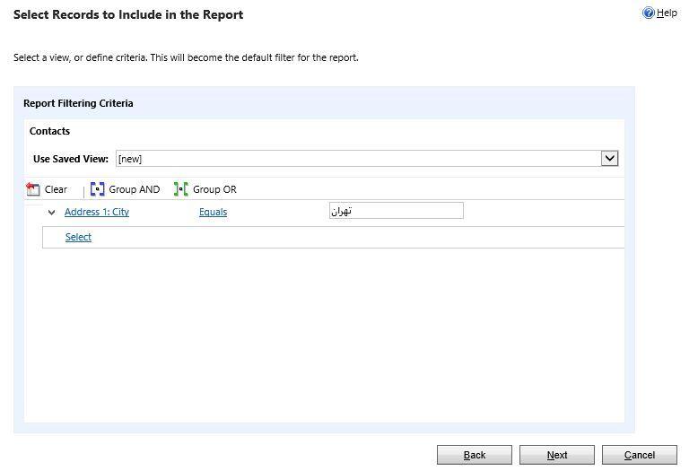 آموزش مایکروسافت CRM 2016 - آشنایی با گزارش ساز CRM . آموزشگاه رایگان خوش آموز