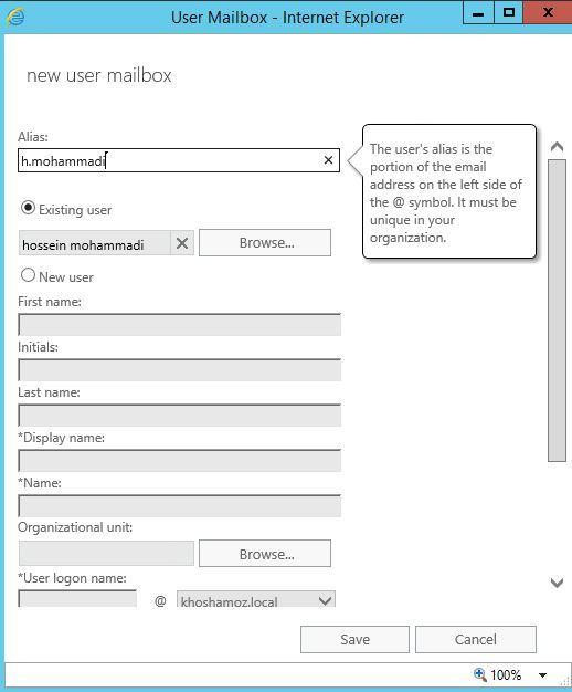 آموزش مایکروسافت exchange server 2016 - ایجاد mailbox برای کاربران- بخش اول . آموزشگاه رایگان خوش آموز