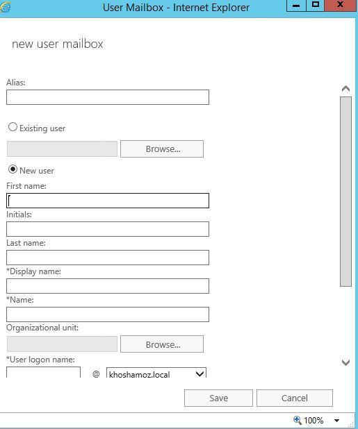 آموزش مایکروسافت exchange server 2016 - ایجاد mailbox برای کاربران- بخش دوم . آموزشگاه رایگان خوش آموز