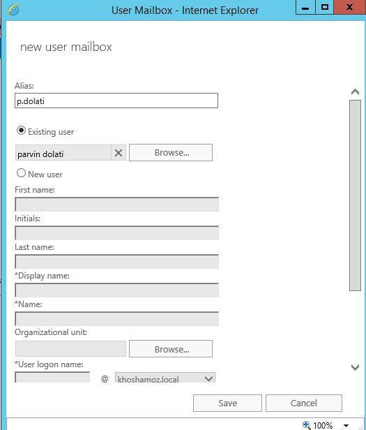 آموزش مایکروسافت exchange server 2016 - ایجاد mailbox . آموزشگاه رایگان خوش آموز