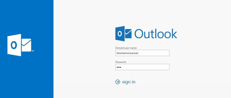 آموزش مایکروسافت exchange server 2016 - ارتباط با Exchange با owa . آموزشگاه رایگان خوش آموز