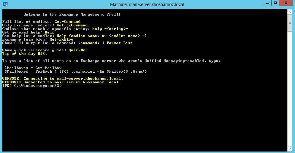 آموزش مایکروسافت exchange server 2016 - فراخوانی گروه ها به Exchange با دستورات Shell . آموزشگاه رایگان خوش آموز