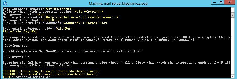 آموزش مایکروسافت exchange server 2016 - فراخوانی Contact ها به Exchange با دستورات Shell  . آموزشگاه رایگان خوش آموز