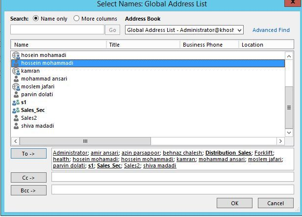 آموزش مایکروسافت exchange server 2016 - محدودیت تعیین Recipient ها یا Maximum Recipient . آموزشگاه رایگان خوش آموز