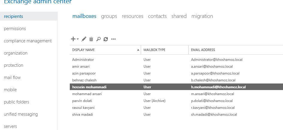 آموزش مایکروسافت exchange server 2016 - ایجاد Forwarder برای mailbox . آموزشگاه رایگان خوش آموز