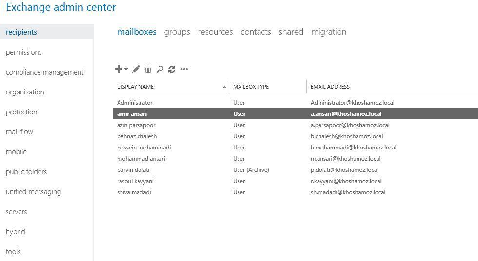 آموزش مایکروسافت exchange server 2016 - تنظیمات Delivery message ها . آموزشگاه رایگان خوش آموز