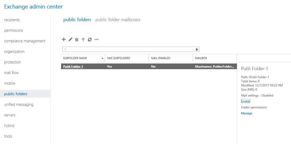 آموزش مایکروسافت exchange server 2016 - بخش Public folder - فعال سازی ایمیل . آموزشگاه رایگان خوش آموز