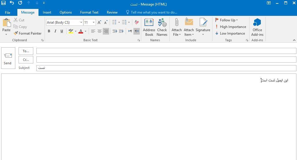 آموزش مایکروسافت exchange server 2016 - بخش Public folder - ارسال ایمیل برای Public Folder . آموزشگاه رایگان خوش آموز
