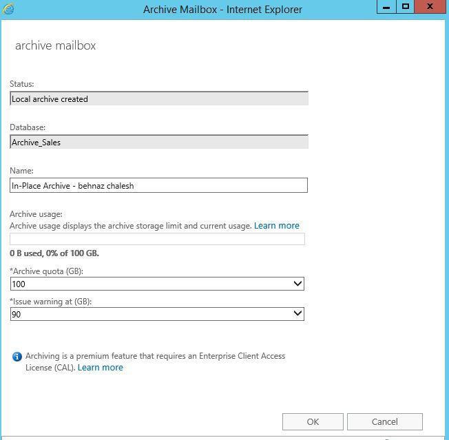 آموزش مایکروسافت exchange server 2016 - بخش Archive ایمیل ها - قسمت پنجم . آموزشگاه رایگان خوش آموز