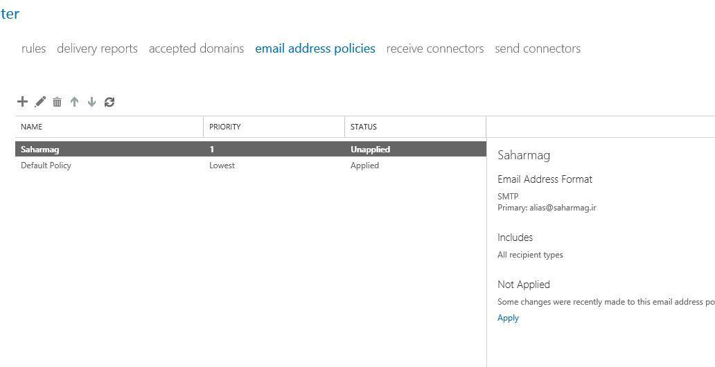 آموزش مایکروسافت exchange server 2016 - اعمال دامین ثبت شده برای تمامی mailbox ها . آموزشگاه رایگان خوش آموز
