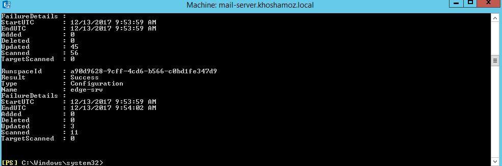 آموزش مایکروسافت exchange server 2016 - پیکربندی edge server . آموزشگاه رایگان خوش آموز