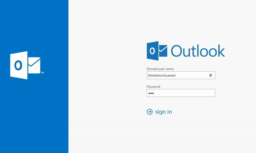 آموزش مایکروسافت exchange server 2016 - نمایش Public folder ها در محیط OWA . آموزشگاه رایگان خوش آموز