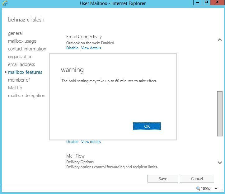 آموزش مایکروسافت exchange server 2016 - تنظیمات ریکاوری ایمیل های حذف شده . آموزشگاه رایگان خوش آموز