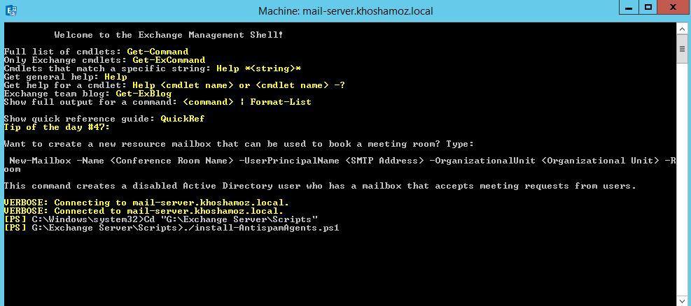 آموزش مایکروسافت exchange server 2016 - فعال سازی malware filter . آموزشگاه رایگان خوش آموز