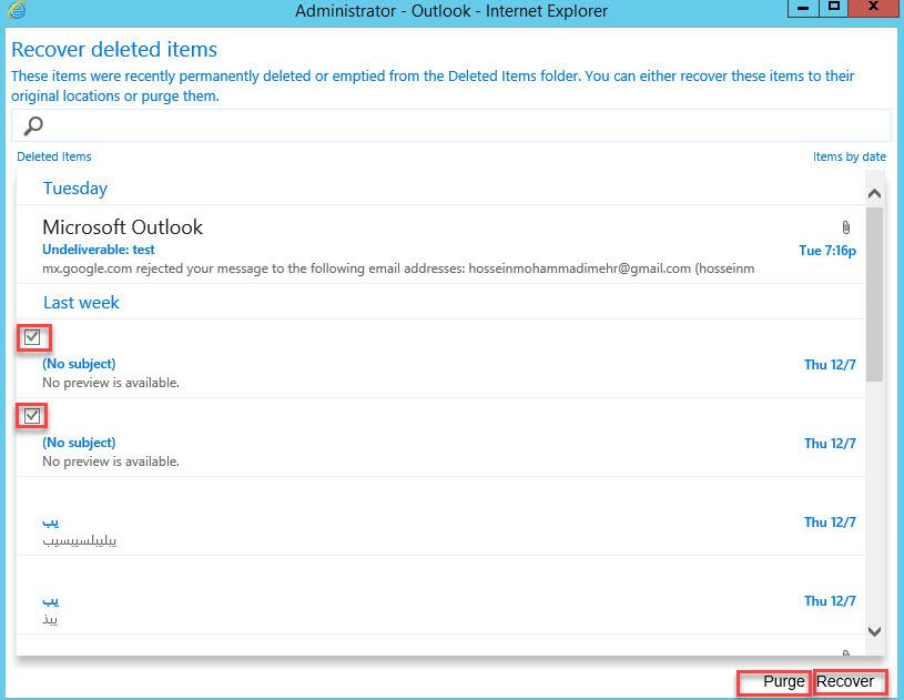 آموزش مایکروسافت exchange server 2016 - ریکاوری ایمیل های حذف شده در owa . آموزشگاه رایگان خوش آموز