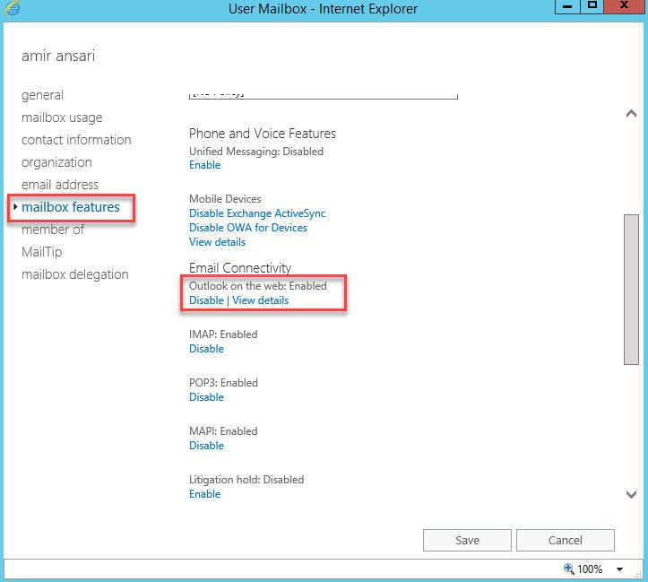 آموزش مایکروسافت exchange server 2016 - غیرفعال کردن owa برای لاگین به mailbox . آموزشگاه رایگان خوش آموز