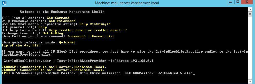 آموزش مایکروسافت exchange server 2016 - نحوه غیرفعال کردن دسترسی به owa برای تمام کاربران . آموزشگاه رایگان خوش آموز