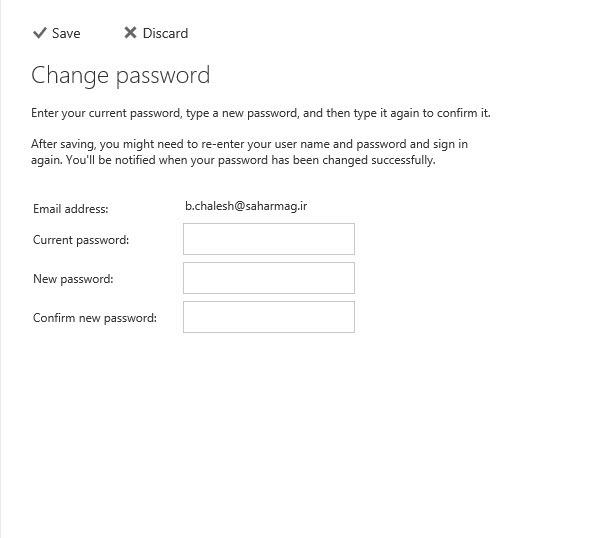 آموزش مایکروسافت exchange server 2016 - تغییر پسورد کاربری در owa . آموزشگاه رایگان خوش آموز