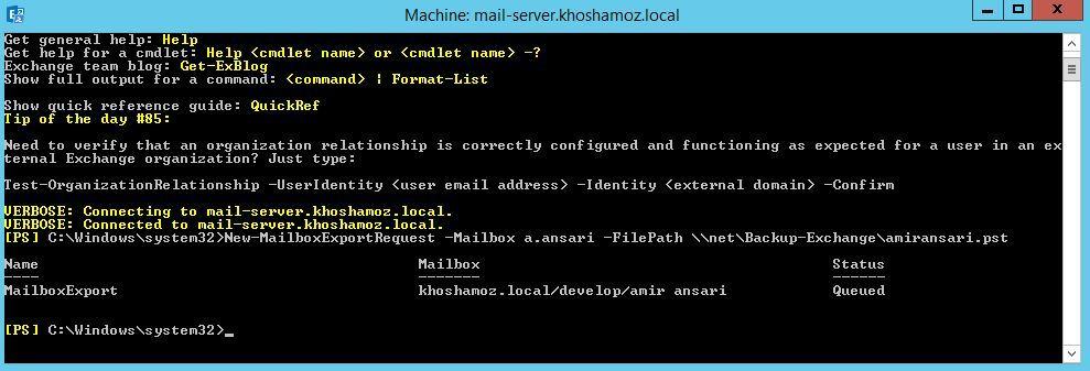 آموزش مایکروسافت exchange server 2016 - خروجی و ورودی گرفتن از mailbox ها . آموزشگاه رایگان خوش آموز