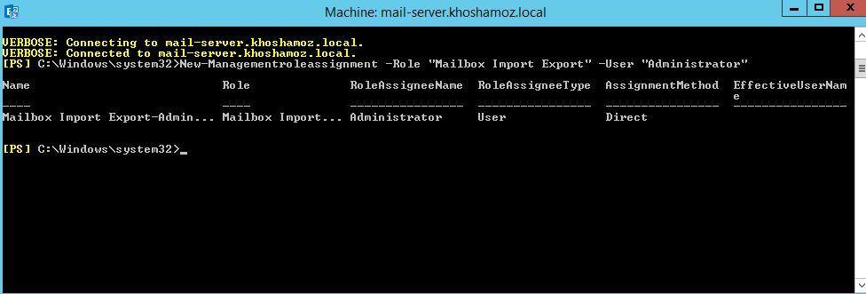 آموزش مایکروسافت exchange server 2016 - حذف برخی ایمیل ها از همه mailbox ها . آموزشگاه رایگان خوش آموز