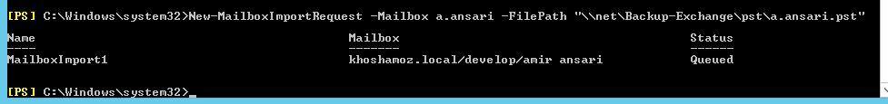 آموزش مایکروسافت exchange server 2016 - ورودی و خروجی از mailbox با فرمت pst در Exchange 2010 و 2013 . آموزشگاه رایگان خوش آموز