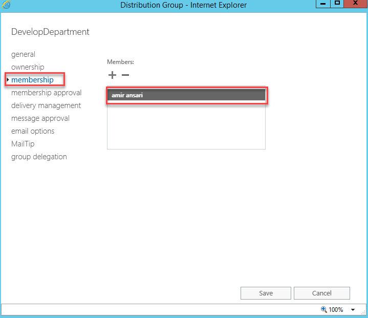 آموزش مایکروسافت exchange server 2016 - ایجاد distribution group ایمیل با دستورات shell . آموزشگاه رایگان خوش آموز