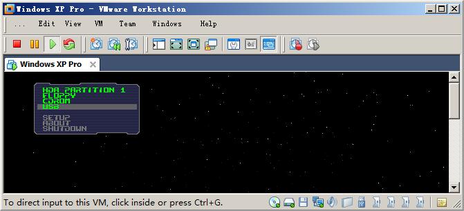 Boot از روی USB Flash در VMWare Workstation . آموزشگاه رایگان خوش آموز