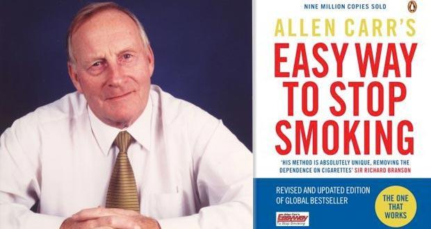 ترجمۀ کتاب روش ساده ترک سیگار نوشتۀ آلن کار