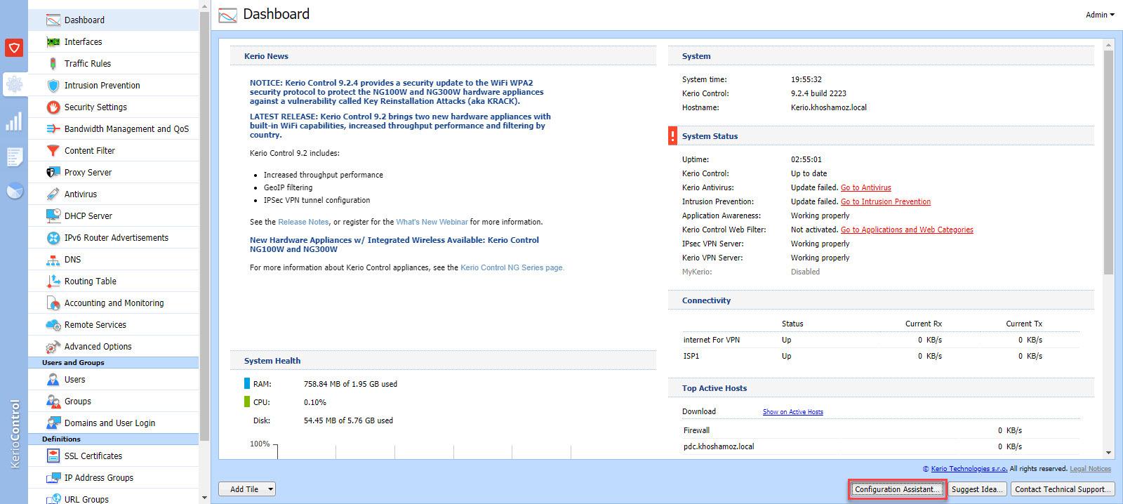 آموزش Restore کردن Backup در کریو کنترل . آموزشگاه رایگان خوش آموز