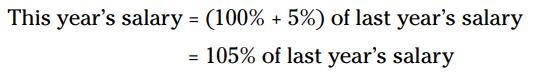 مدیریت افزایش و کاهش درصد در مسأله های داستانی