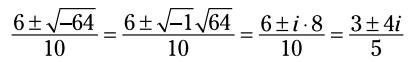 برخورد با اعداد موهومی (Imaginary Numbers)