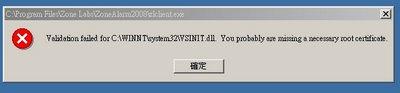 رفع ارورهای مربوط به فایل Vsinit.dll در ویندوز . آموزشگاه رایگان خوش آموز