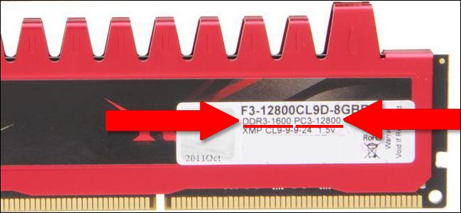 بررسی میزان سرعت RAM در سیستم . آموزشگاه رایگان خوش آموز