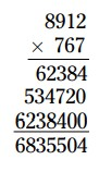 پاسخنامه کار با اعداد
