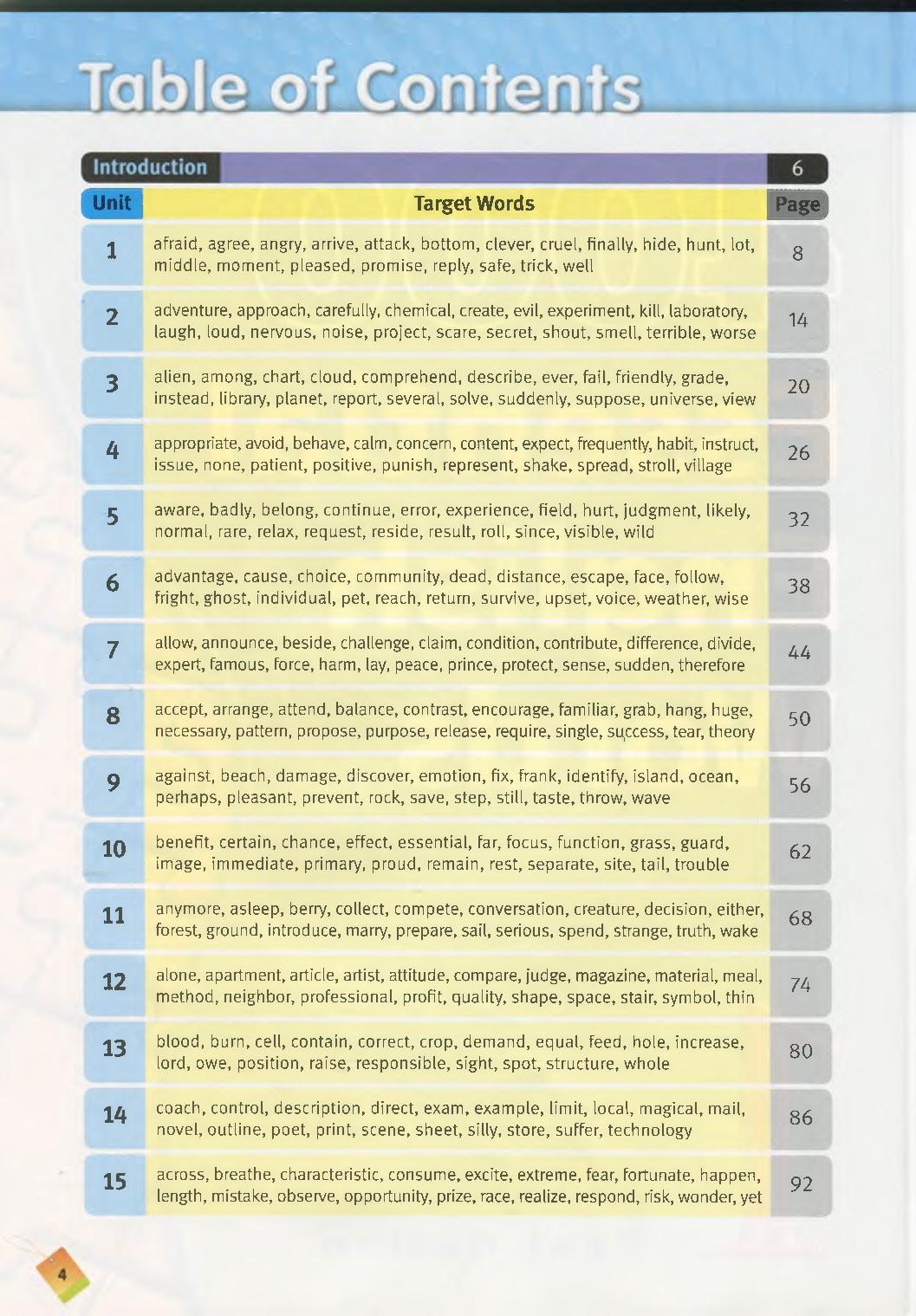ترجمه کتاب book 4000 essential english words 1