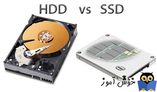 مزایای SSD نسبت به هارد دیسک