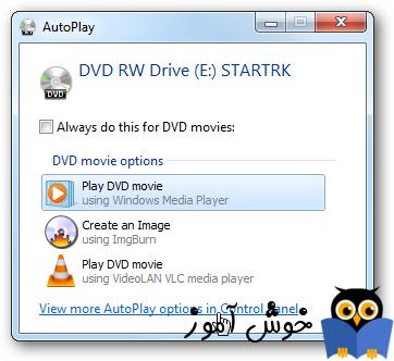 فعال سازی Autoplay در ویندوز 10