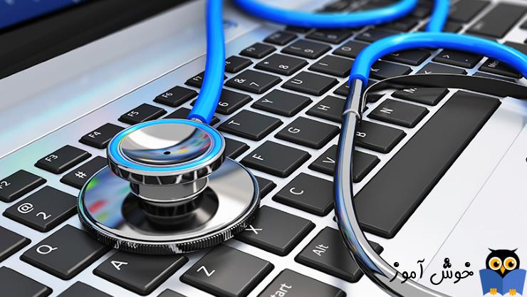 بررسی تفاوت بین  Antivirus و Internet Security