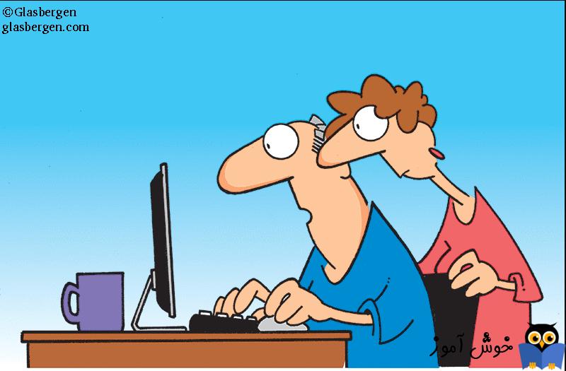 8. آموزش برنامه نویسی به زبان ساده . بیایید اولین پروژه جدی مان را شروع کنیم!!! پروژه دفتر تلفن.